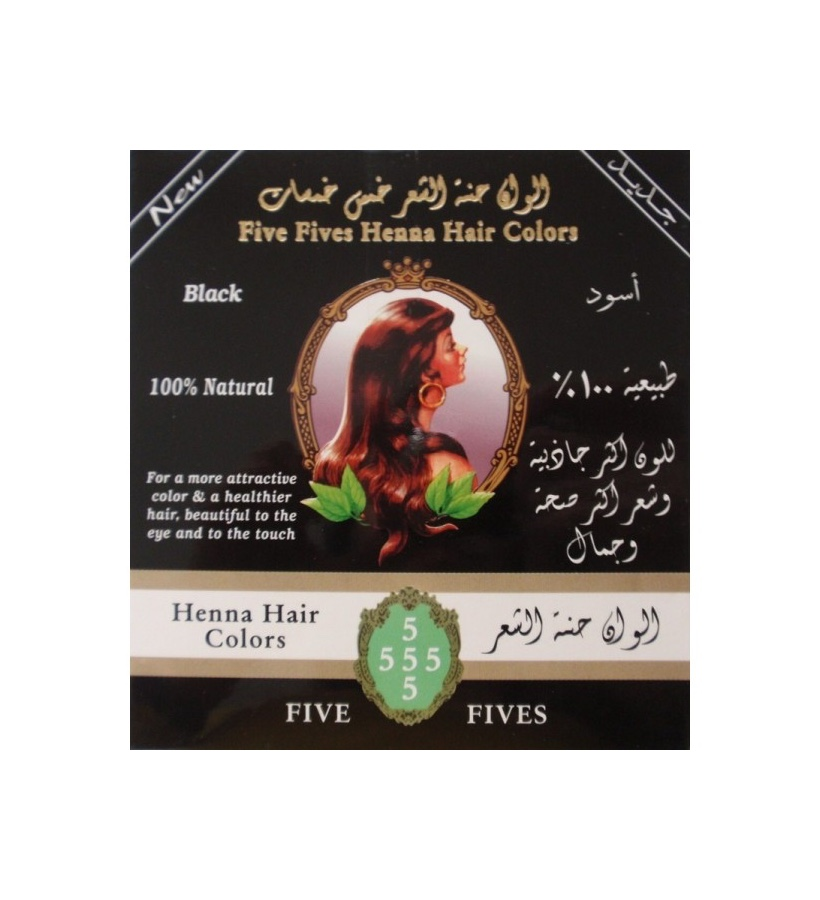 Five Fives Henna Herb - Henna Lamda černá, 100 g