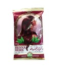 Five Fives Henna Herb - Henna Lamda egyptská, 200 g