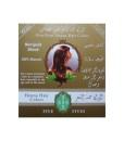 Five Fives Henna Herb - Henna Lamda zlatá, 100 g