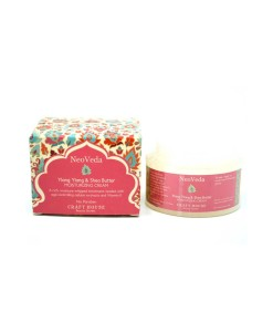 NeoVeda Moisturizing Cream Ylang Ylang & Shea Butter - hydratační krém ylang ylang a bambucké máslo, 50 ml