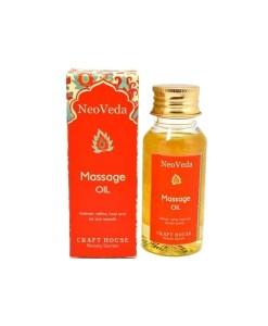 NeoVeda Ájurvédský pleťový olej, 60 ml